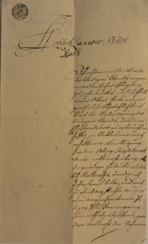 Podanie Żyda do magistratu m. Zamościa, 1796 r.