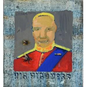 Jacek Sroka, Z cyklu: Celebryci i muchy - His Highness, 2012