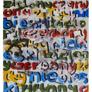 Igor Wójcik (ur. 1983), Obrazy w formie pamiętników I