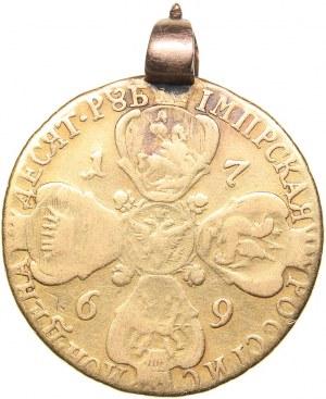 Russia 10 roubles 1769 СПБ