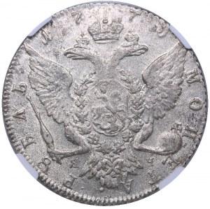 Russia Rouble 1775 СПБ-ЯЧ