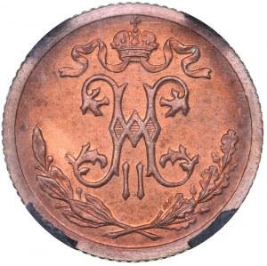 Russia 1/2 kopeks 1916
