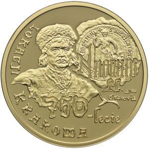 200 złotych 2007, 750 Lat Lokacji Krakowa