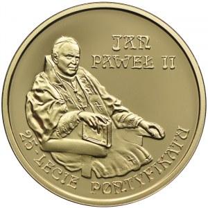 200 złotych 2003, Jan Paweł II - 25 Lat Pontyfikatu