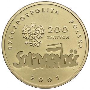 200 złotych 2005, 25 Lat Solidarności