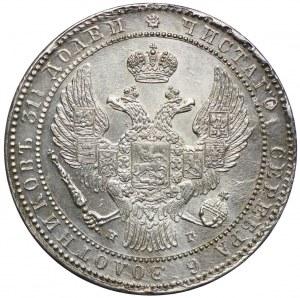 Polska, Zabór rosyjski, Mikołaj I, 1 1/2 rubla=10 złotych 1835 НГ, Petersburg