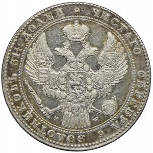 Polska, Zabór rosyjski, Mikołaj I, 1 1/2 rubla=10 złotych 1836 MW, Warszawa