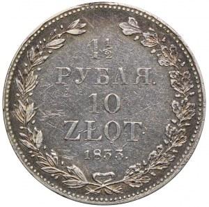 Polska, Mikołaj I, 1 1/2 rubla=10 złotych 1833 НГ, Petersburg