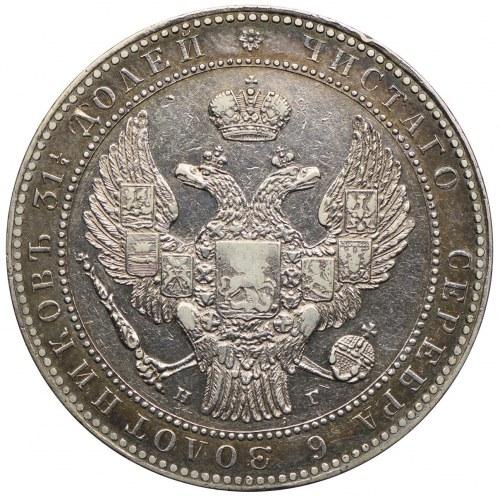 Polska, Zabór rosyjski, Mikołaj I, 1 1/2 rubla=10 złotych 1833 НГ, Petersburg