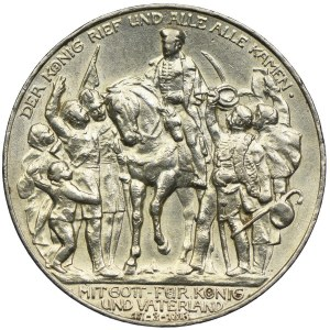 Niemcy, Prusy, Wilhelm II, 3 marki 1913, Berlin