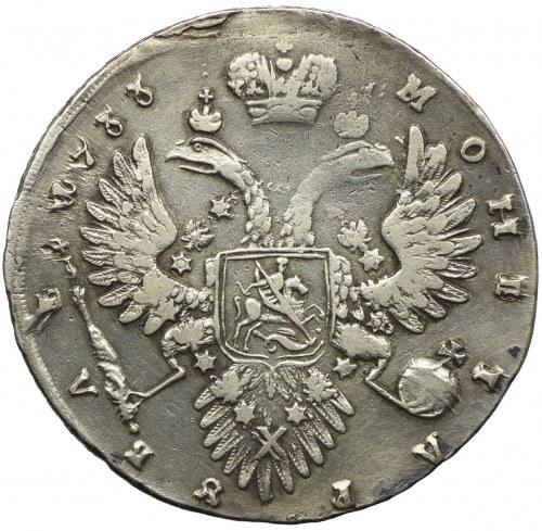 Rosja, Anna, rubel 1733