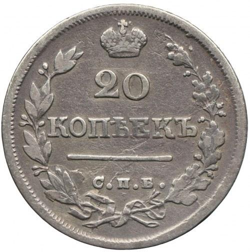 Rosja, Aleksander I, 20 kopiejek 1824 ПД, Petersburg