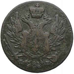 Królestwo Kongresowe, Aleksander I, 1 grosz polski z miedzi krajowej 1823, Warszawa