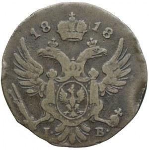 Królestwo Kongresowe, Aleksander I, 5 groszy 1818, Warszawa
