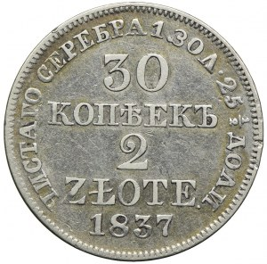 Zabór rosyjski, Mikołaj I, 30 kopiejek=2 złote 1837 MW, Warszawa