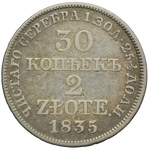 Zabór rosyjski, Mikołaj I, 30 kopiejek=2 złote 1835 MW, Warszawa