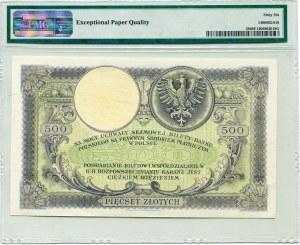 500 złotych 1919 PMG 66 EPQ