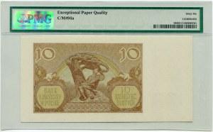 10 złotych 1940 - J - PMG 66 EPQ