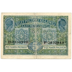 5 marek 1916 Generał, seria B