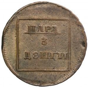 Rosja, Katarzyna II, 1 para/3 dengi, 1772