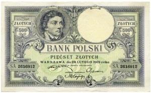 500 złotych 1919, niski numerator