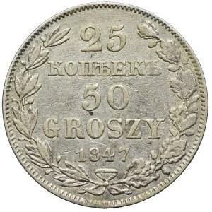 Zabór rosyjski, 25 kopiejek=50 groszy 1847 MW, Warszawa