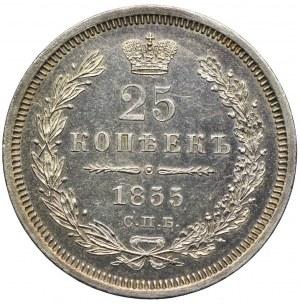 Rosja, Mikołaj I, 25 kopiejek 1855 СПБ HI, Petersburg, prooflike