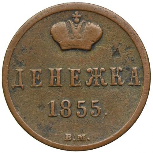 Rosja, Aleksander II, dienieżka 1855 BM, Warszawa