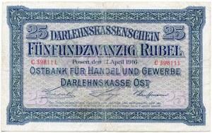 Poznań, 25 rubli 1916 - C -