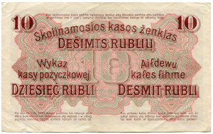 Poznań, 10 rubli 1916 - E -