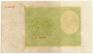500 złotych 1940 - B - niedokończony druk