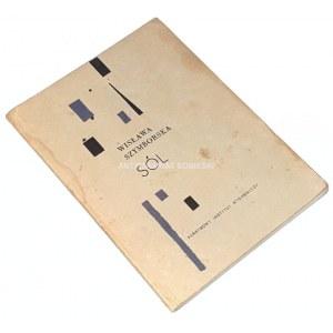 SZYMBORSKA- SÓL wyd.1 1962