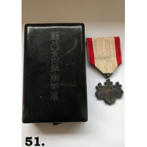 Japonia - Order Of The Rising Sun VIII klasa