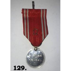 Medal członka specjalnego Japońskiego Czerwonego Krzyża wersja dla mężczyzn