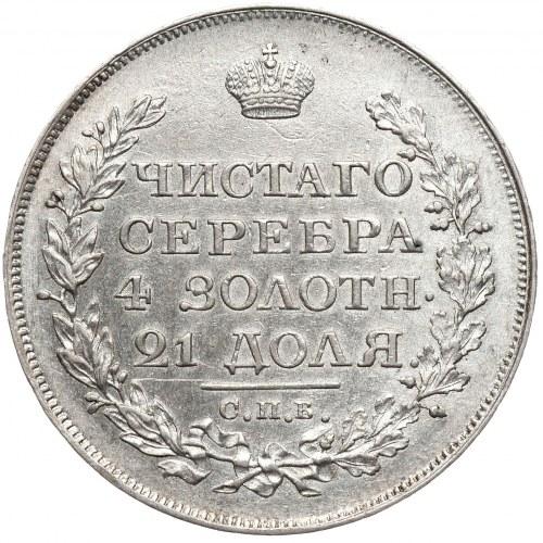 Rosja, Aleksander I, rubel 1818, Petersburg