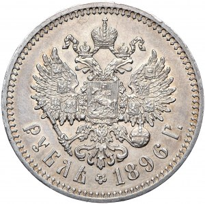 Rosja, Mikołaj II, Rubel 1896*, Paryż