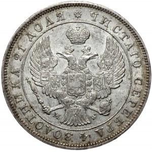 Zabór rosyjski, Mikołaj I, rubel 1843 MW