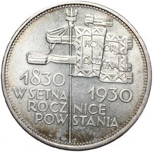 II Rzeczpospolita, 5 złotych 1930 sztandar, Warszawa