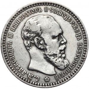 Rosja, Aleksander III, rubel 1893 AГ, Petersburg