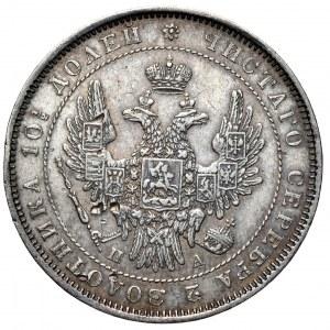 Rosja, Mikołaj I, połtina 1852 СПБ ПА, Petersburg