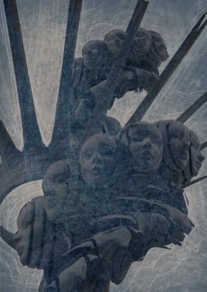 Dominik Janyszek, Spirala władzy I (2016)