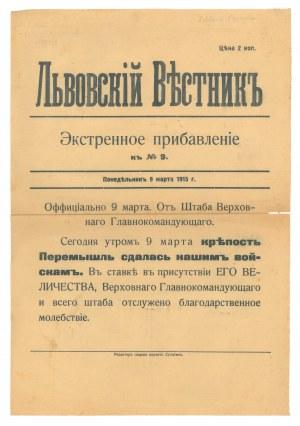 Lwowskij Wiestnik, nr 9, 9 marca 1915 r. Rosjanie po zajęciu Lwowa rozpoczęli wydawanie gazety ścien ...