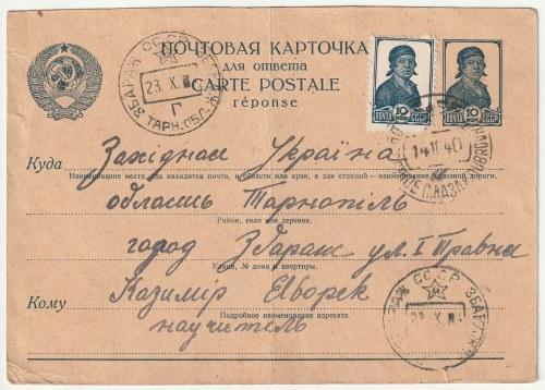 ZBARAŻ. Kartka pocztowa z adresem: Zapadnija Ukraina Obłast Tarnopol Gorod Zbaraż. Wysłana 14 II 194 ...