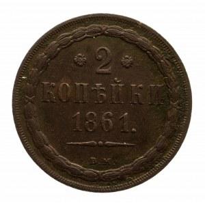 Zabór Rosyjski, Aleksander II 1855-1881, 2 kopiejki 1861 ВМ, Warszawa.