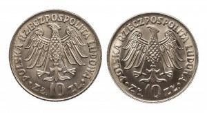 Polska, PRL 1944-1989, zestaw: 10 złotych 1964, 600-lecie Uniwersytetu Jagielońskiego, napis wkłesły i wypukły (1)