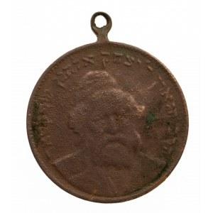 Medalik, Judaica.