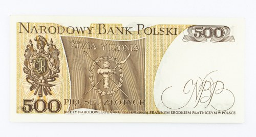 Polska, PRL 1944 - 1989, 500 ZŁOTYCH 16.12.1974, seria P.