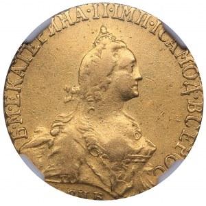 Russia 5 roubles 1766 СПБ - Catherine II (1762-1796) NCG XF 40