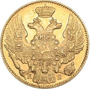 Russia 5 roubles 1844 СПБ-КБ - Nicholas I (1826-1855)