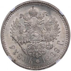 Russia Rouble 1899 ФЗ - Nicholas II (1894-1917) NGC MS 63